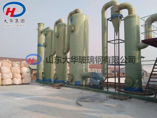 山东天健水处理科技有限公司吸收塔