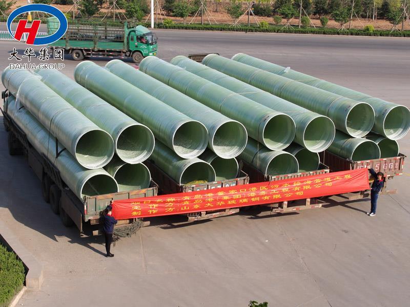 青岛港(集团)港务工程有限公司DN1400管道发货